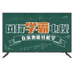 风行电视70S1 液晶电视/风行