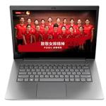联想扬天 威5-14(i5 7200U/4GB/500GB/R530) 笔记本电脑/联想