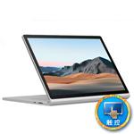 微软Surface Book 3(i7 1065G7/32GB/512GB/13.5英寸) 笔记本/微软