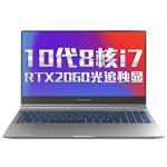 机械革命Z3 Air-S(i7 10870H/16GB/512GB/RTX2060) 笔记本电脑/机械革命