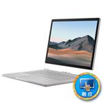 微软Surface Book 3(i7 1065G7/32GB/512GB/15英寸) 笔记本/微软