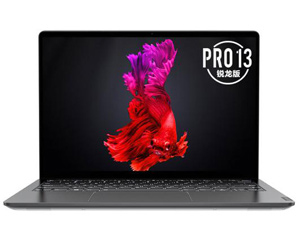 联想小新Pro13 2020 锐龙版(R7 4800U/16GB/512GB/集显)