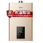 美的JSQ25-DL3 电热水器/美的