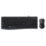 雷柏NX1800有线光学键鼠套装抑菌版 键鼠套装/雷柏