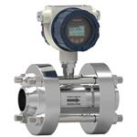 南控LWGH高压型液体涡轮流量计 流量计/南控