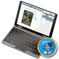 壹号本ONEMIX 3 PRO铂金版 笔记本电脑/壹号本