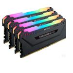 海盗船复仇者RGB PRO 128GB(4×32GB)DDR4 3200 内存/海盗船