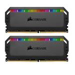 海盗船统治者铂金 RGB 16GB(2×8GB)DDR4 3200 内存/海盗船