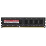 先锋4GB DDR3 1600(台式机) 内存/先锋