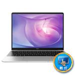 华为Matebook 13 2020锐龙版(R7 4800H/16GB/512GB/集显) 笔记本/华为