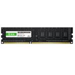 铭瑄 8GB DDR3 1600(台式机) 内存/铭瑄