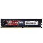 辛士达16GB DDR4 2666 内存/辛士达