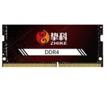 挚科8GB DDR4 3000 内存/挚科