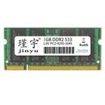 瑾宇1GB DDR2 533 内存/瑾宇