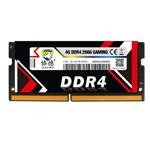 协德海力士芯片 8GB DDR4 2666(笔记本)