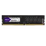 瑾宇DDR4 2133 16GB