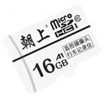 朝上U1高速TF储存卡(16GB) 闪存卡/朝上