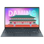 华硕灵耀13s(i7 1165G7/16GB/1TB/集显/大明宫版) 笔记本电脑/华硕