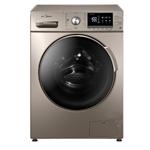 美的MD80-1431DG 洗衣机/美的
