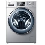 海尔XQG120-HB14876LU1 洗衣机/海尔