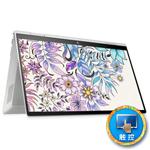 惠普ENVY X360 15 2020(i5 1135G7/16GB/512GB/MX450) 笔记本电脑/惠普