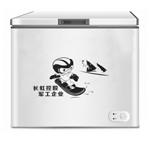 华意BC/BD-248 冰箱/华意