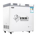北�O熊BCD-192DQ 冰箱/北�O熊