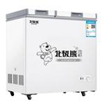 北极熊BCD-172DJ 冰箱/北极熊