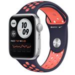 苹果Apple Watch Nike SE 40mm(GPS/铝金属表壳/Nike运动表带) 智能手表/苹果