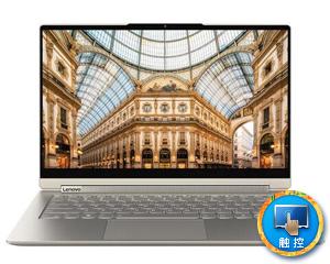 联想YOGA Pro 14c 2021(i7 1185G7/16GB/1TB/集显)