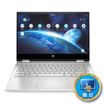 惠普ENVY X360 14 2020(i5 1135G7/16GB/512GB/集显) 笔记本电脑/惠普