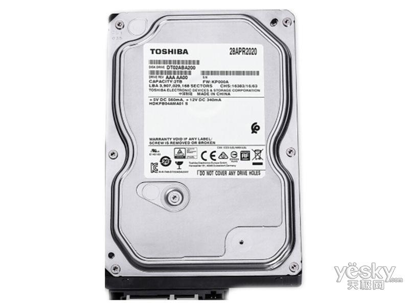 东芝2TB 5400转 128MB(DT02ABA200)