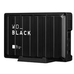 西部数据BLACK-D10 8TB 移动硬盘/西部数据