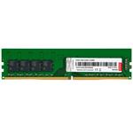 联想8GB DDR4 2933(台式机) 内存/联想