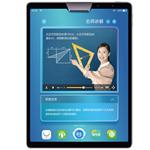 步步高S5(4GB/128GB) 数码学习机/步步高
