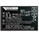 富士NP-T125 数码配件/富士