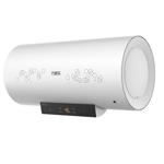 万家乐D50-DD2 电热水器/万家乐
