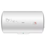 海尔EC5001-HC3新 电热水器/海尔