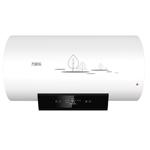万家乐D60-BW1 电热水器/万家乐