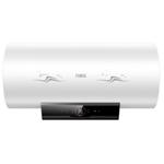 万家乐D50-BI1 电热水器/万家乐