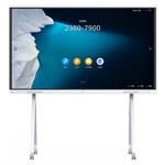 华为企业智慧屏IdeaHub Board 65英寸(含落地支架) 会议平板/华为