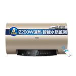 统帅LEC6001-K3 电热水器/统帅