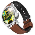 阿帕迪MX11 智能手表/阿帕迪