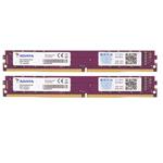 威刚万紫千红 16GB(2×8GB)DDR4 3200 内存/威刚