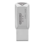 储世纪CU65 64GB U盘/储世纪