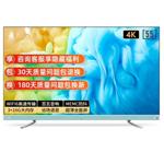 VIDAA 55V3F 液晶电视/VIDAA