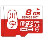 川宇Micro SDHC存��卡(8GB) �W存卡/川宇