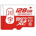 川宇Micro SDHC存��卡(120GB) �W存卡/川宇