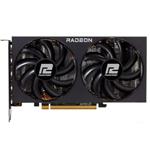 撼讯Fighter AMD Radeon RX 6600XT 8GB GDDR6
