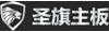 圣旗B460M-D3H